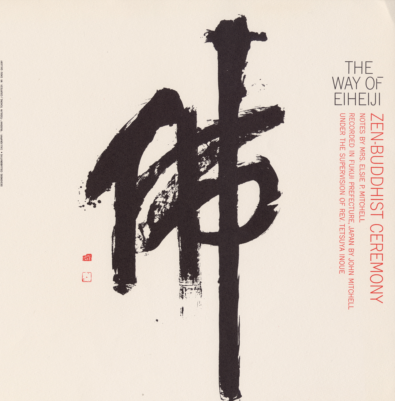 The Way of Eiheiji: Zen-Buddhist Ceremony | Smithsonian