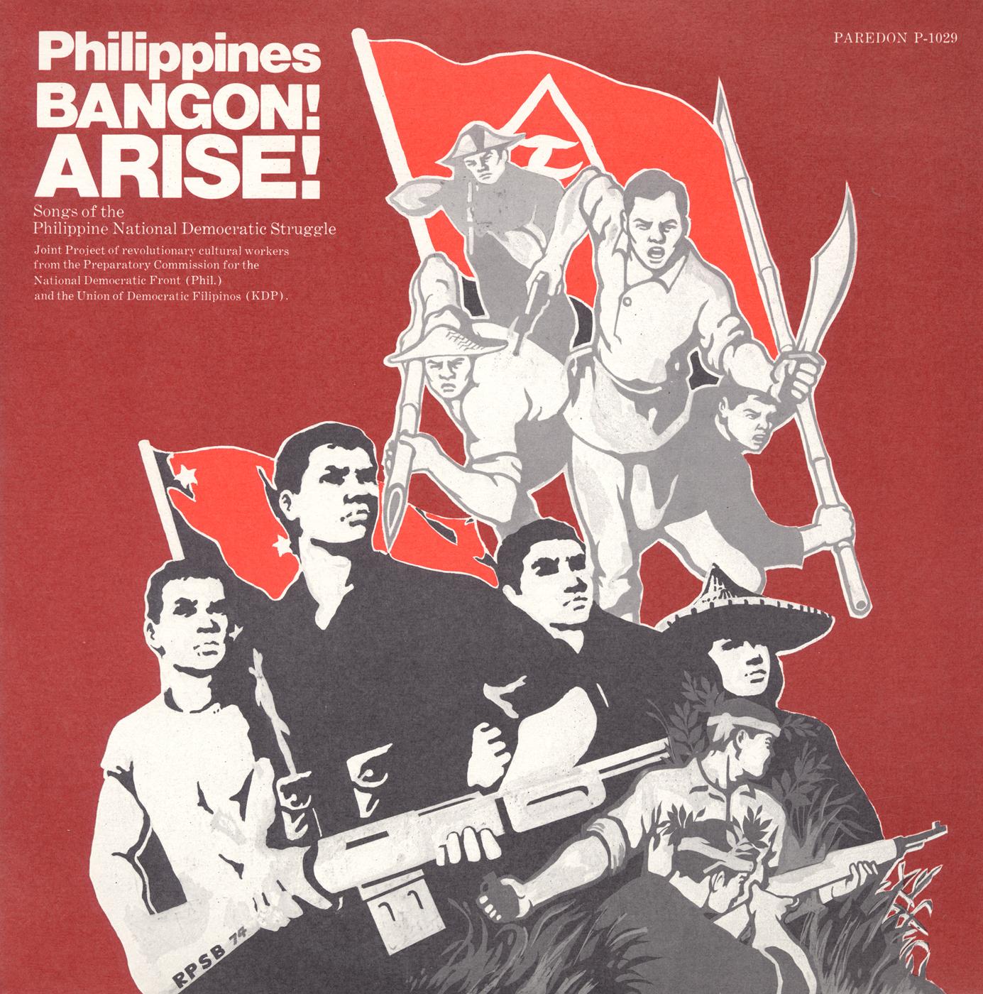 Ang Bagong Hukbong Bayan (Anthem of the New People's Army