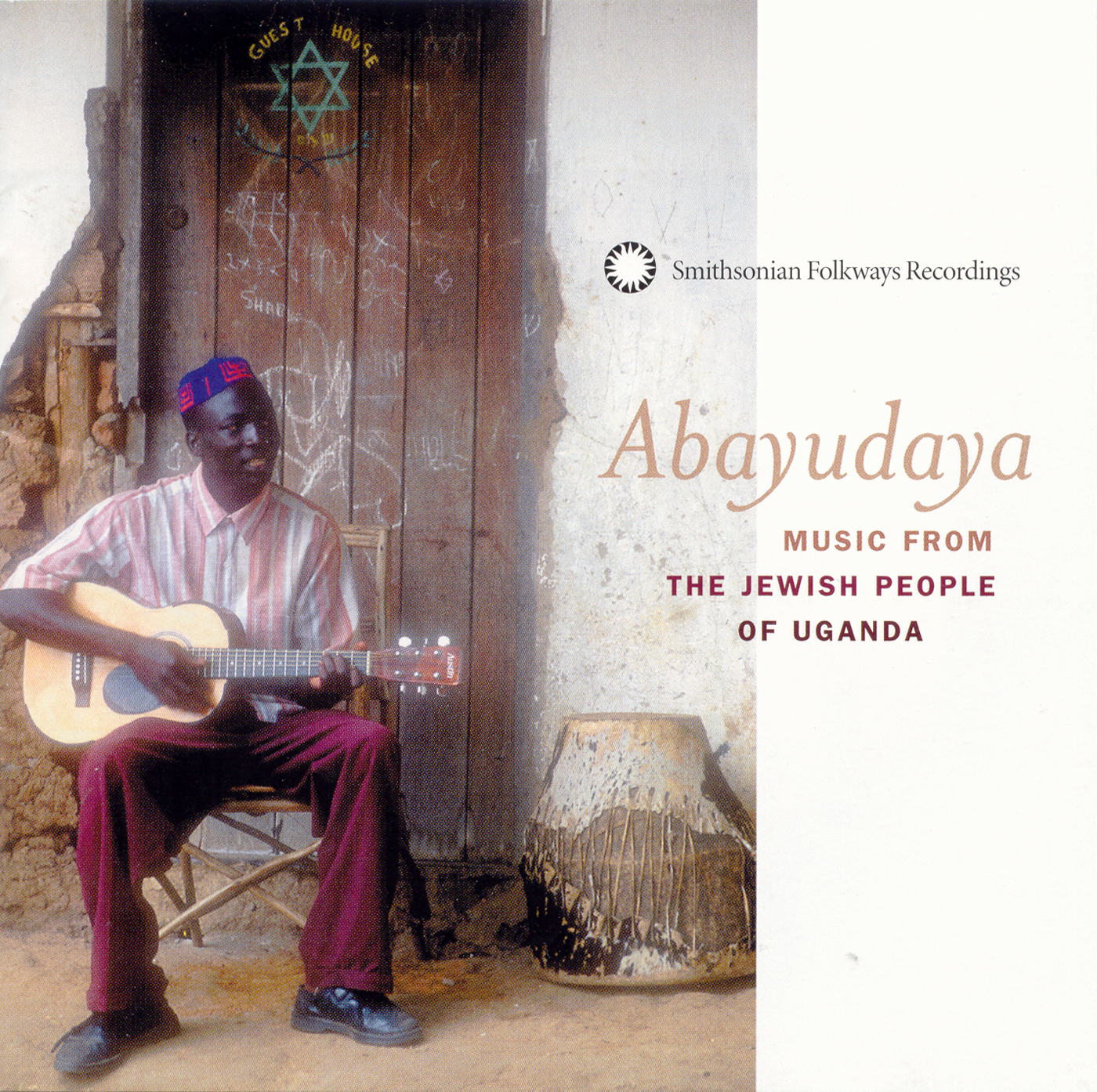 Abayudaya: Music from the Jewish People of Uganda