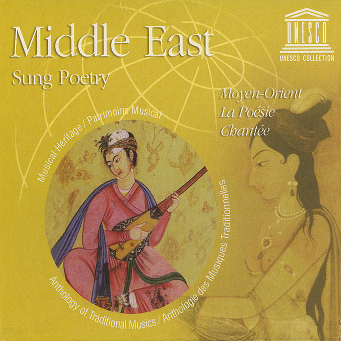 Middle East Sung Poetry Smithsonian Folkways Recordings