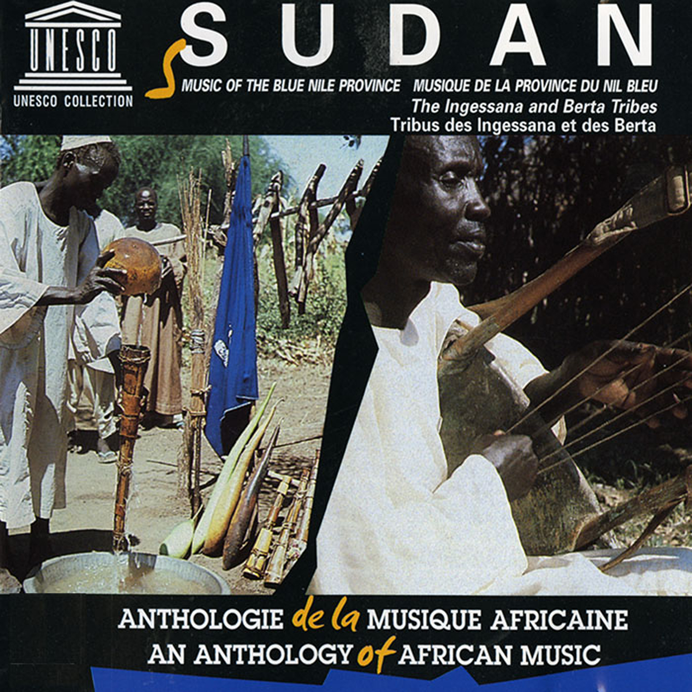 Sudan Music Of The Blue Nile Province The Ingessana And Berta Tribes Smithsonian Folkways Recordings
