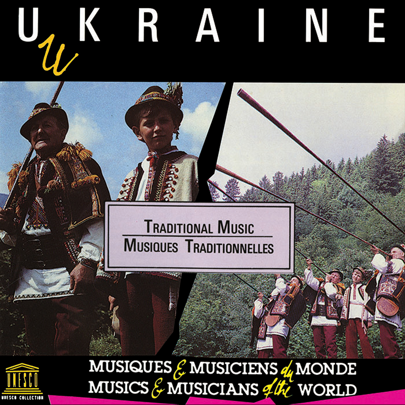 Ukraine: Traditional Music | Smithsonian Folkways Recordings