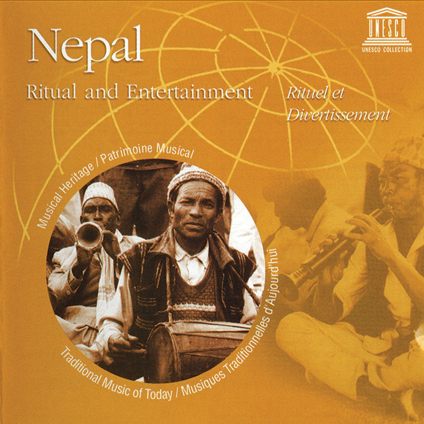 Nepal: Ritual and Entertainment | Smithsonian Folkways