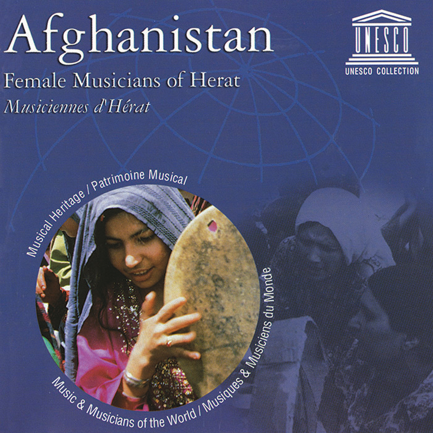 Afghanistan: Female Musicians of Herat | Smithsonian