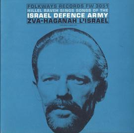 Hillel Raveh Sings Songs of the Israel Defense Army - Zva Haganah L'Israel