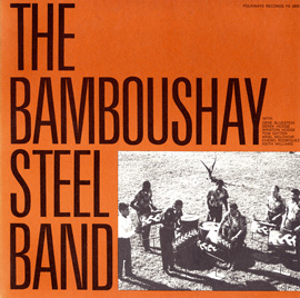 Bamboushay Steel Band
