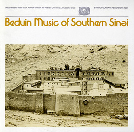 Bedouin Music of Southern Sinai