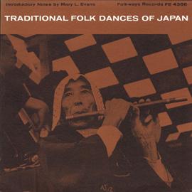 Traditional Folk Dances of Japan