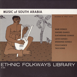Music of South Arabia