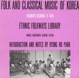Yook Ja Pak Ee - Nam Doh Chap Ga (Six-Letter Lines - Southern Popular Song)