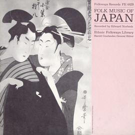 Folk Music of Japan