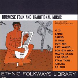 Burmese Violin