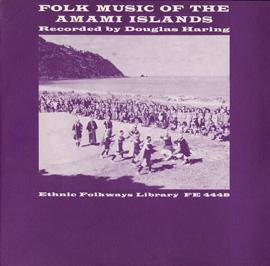 Folk Music of the Amami Islands, Japan