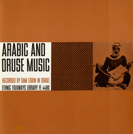 Arabic and Druse Music