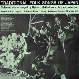 Traditional Folk Songs of Japan album cover