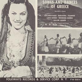 """Ap Ton Kaymo Mou Pino (I Drink to Forget): """"Apache"""" Song (Port of Piraeus)"""