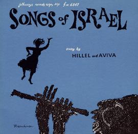 Songs of Israel