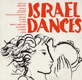 Israel Dances