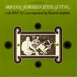 Original Hawaiian Steel Guitar