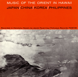 Music of the Orient in Hawaii