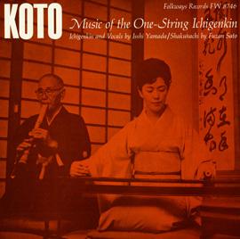 Koto: Music of the One-string Ichigenkin