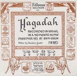 Hagadah: A Yemenite Home Passover