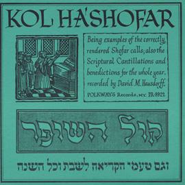 Kol Ha'shofar (Call of the Shofar)