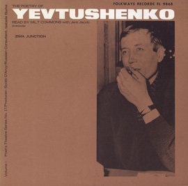 The Poetry of Yevtushenko: Vol. 1 - Zima Junction