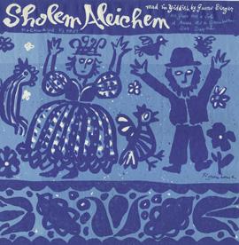Sholem Aleichem: Read in Yiddish by Gustav Berger