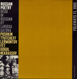 Russian Poetry: Read in Russian by Larissa Gatova