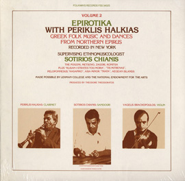 Epirotika with Periklis Halkias: Greek Folk Music and Dances from Northern Epirus, Vol. 2