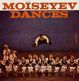 Moiseyev Dances, Vol. 2