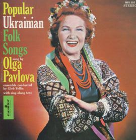 Popular Ukrainian Folk Songs