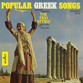 Popular Greek Songs
