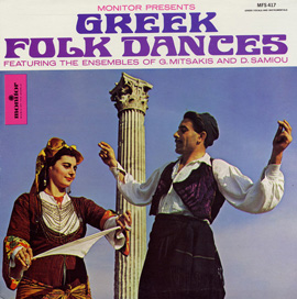 Greek Folk Dances