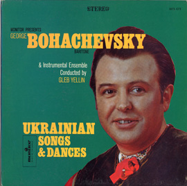 Ukrainian Songs and Dances