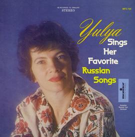 Yulya Sings Her Favorite Russian Songs