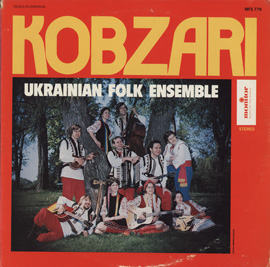 Kobzari Ukrainian Folk Ensemble