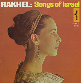 Songs of Israel
