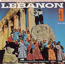 Lebanon: The Baalbek Folk Festival