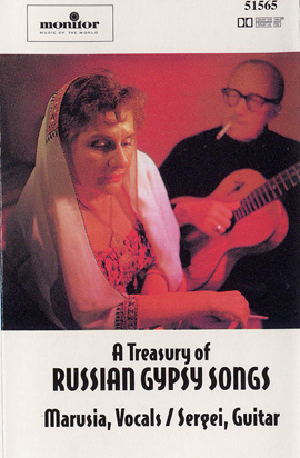 Treasury of Russian Gypsy Songs