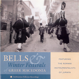 Bells & Winter Festivals of Greek Macedonia