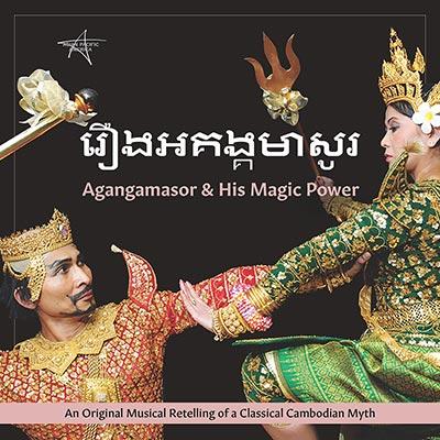 Agangamasor & His Magic Power