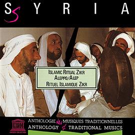 Syria: Islamic Ritual Zikr in Aleppo