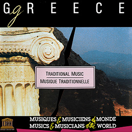 Greece: Traditional Music