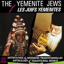 The Yemenite Jews
