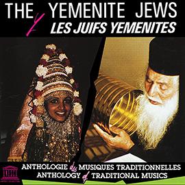 The Yemenite Jews