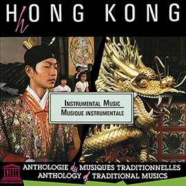 Hong Kong: Instrumental Music