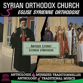 Syrian Orthodox Church: Antioch Liturgy
