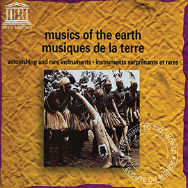 BRAZIL: Aije (The sound of the bull-roarers)